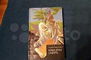 Галерея мистики.Книги Белгород