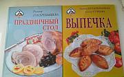 Книги по кулинарии Ростов-на-Дону