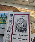 Литература для детей Волгоград