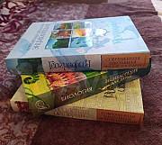 Книги для детей, энциклопедия биология, география Кемерово
