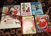 Детские книжки Курган