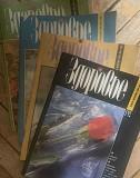 Журналы Здоровье 1992 год Санкт-Петербург