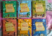 Цикл Волшебник Изумрудного города 6 томов Хабаровск