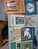 Набор книг детских с 1980 до 1997 г.в Иркутск