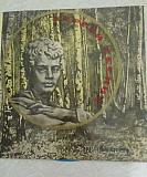 Пластинки Кругозор 1966, 1970 года Нижний Новгород