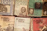 Журналы Роман-газета разные года Казань