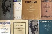 Ноты - альбомы композиторов Калуга