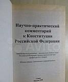 Сто экзаменационных ответов Хабаровск