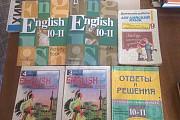 Книги для чтения, гдз по английскому языку Челябинск