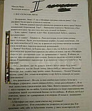 Макс Фрай цикл книг Лабиринт Ехо Омск