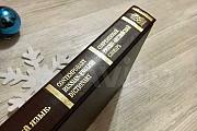 Современный русско-английский словарь, Таубе Кострома
