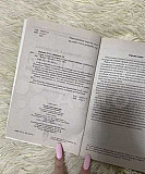 Книга Теория государства и права М.Н. Марченко Пермь