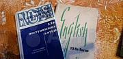 2Учебникf- Английск язык 10кл,Пособиедля пост Оренбург