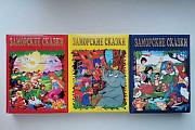 Книги детские Петрозаводск