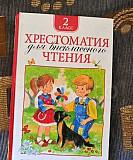 Книги на лето Магадан