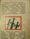 Частная охрана (пособие) Брянск