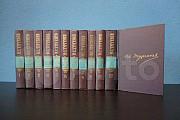 Тургенев И. С. Собрание сочинений (12 томов) Новосибирск