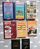 Учебники для школьников Оренбург