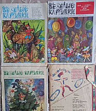 Журнал  Веселые картинки 80-е Воронеж