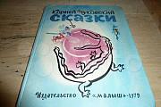 Сказки в стихах,стихи и басни для детей.(список) Нижний Новгород