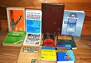 Учебная литература 1 Новосибирск