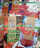 Г.И Поскребышева Золотые рецепты брошюры Москва