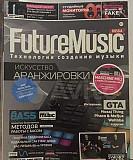 Журнал Future Music Russia все выпуски Самара