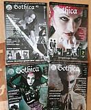 Журналы Gothica Самара