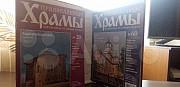 Православные Храмы Ростов-на-Дону