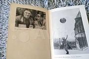 Книга Франция кадр за кадром 1970 г Пермь