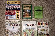 Учебная литература Волгоград