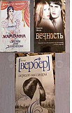 Зарубежная литература Казань