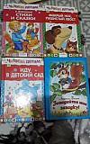 Детские книжки Ульяновск