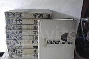 Детская большая энциклопедия Мурманск