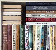 Книги приключения Уфа