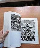 Книга Будущее - единственная наша цель Нижний Новгород