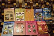 Учебники 8 класс Смоленск