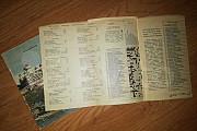 Книга Фитотерапия Н.Н Алеутский 1991 г Петропавловск-Камчатский