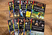 Продам 10 Учебников энциклопедий. Странички у учеб Петропавловск-Камчатский