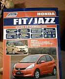 Устройство Honda Airwave, Fit и Jazz Хабаровск