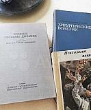 Медицинская литература, издания 1968-1969 год Пред Красноярск