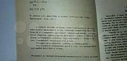 Философия и логика Красноярск