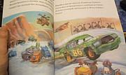 Снежные приключения (переверни книжку) Пермь