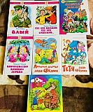 Книги « Детская литература » Саратов