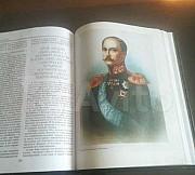 Тайны дома Романовых Барнаул