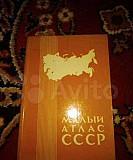 Малый атлас СССР Воронеж