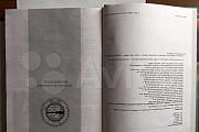 Книга «Прокатное производство Магнитки», 560стр Волгоград