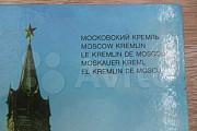 Московский Кремль Самара