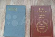 Лауреаты россии. Пущин. Записки о Пушкине. Письма Самара