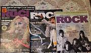 Журнал classic rock классик рок Уфа